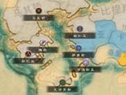 《罗马2:全面战争》建立军事基地方法技巧心得