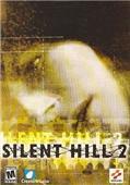 寂静岭2 硬盘版 Silent Hill 2