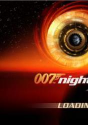 007之夜火