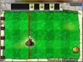《植物大战僵尸》坚果保龄球攻略