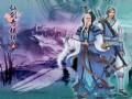 《仙剑奇侠传5》一贫及太武高清壁纸欣赏