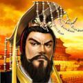 帝王三国苹果越狱版