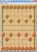 中国象棋单机版2014最新版