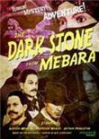 梅巴拉的黑暗之石 硬盘版