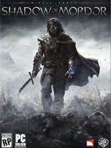 中土世界:暗影魔多全DLC整合版 硬盘版