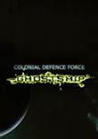 殖民防卫军:幽灵船 硬盘版