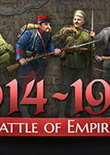帝国之战:1914-1918 硬盘版