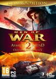 战争之人:突击小队2之铁拳 硬盘版