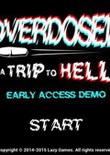 过量:地狱之旅