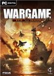 战争游戏 硬盘版