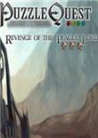 战神的挑战:瘟疫之王的复仇
