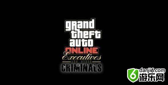 GTA5新DLC财富权利与犯罪新增了哪些内容