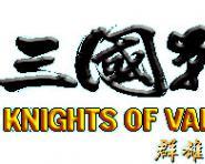 三国战纪2:群雄争霸详细完整版攻略