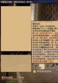 偷车大盗 V6.0.0.7 简体中文版