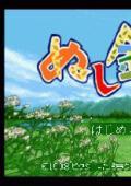 钓鱼太郎 绿色免费版中文版