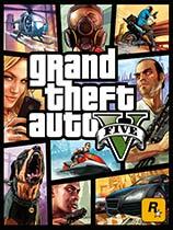 侠盗猎车手5(Grand Theft Auto 5)手势鸟MOD