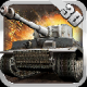 3D坦克争霸2iOS版