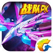 雷霆战机iOS版