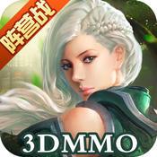 新剑与魔法iOS版