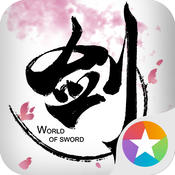 剑侠世界iPad版