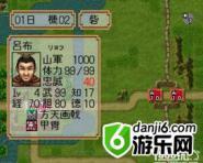 《三国志-2霸王的大陆》各种专属武器如何获得? 隐藏武器获得攻略