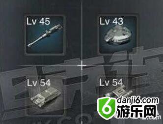 坦克连装备系统介绍 装备都有哪些