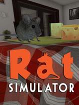 模拟老鼠 v1.0六项修改器