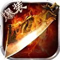 剑舞风云手机游戏官方网站