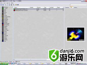 MAME模拟器MameUI32 v0.129