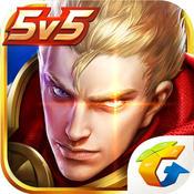 王者荣耀S10新英雄狂铁版本下载v1.31.4.13
