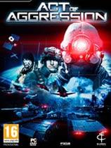 侵略行为 重启版 25号升级档+原创免DVD补丁