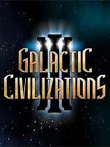 银河文明3 v2.5升级档+12DLC+原创免DVD补丁