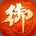 御龙战仙游戏官方网站v1.0