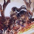 王者传奇之烈焰天下游戏官方网站正版下载