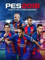 实况足球2018 v1.01-v1.02六项修改器