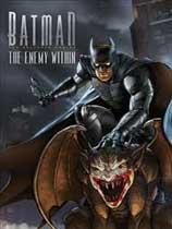蝙蝠侠:内敌 第二章+Hotfix1升级档+原创免DVD补丁