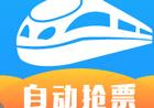 智行火车票 (Android)去广告纯净版
