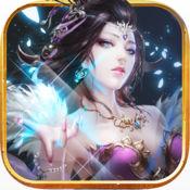 剑侠仙域游戏下载官方网站最新版