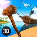 海盗群岛生存模拟器3D游戏安卓版v1.2