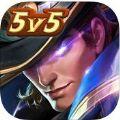 Strike of Kings手游IOS苹果版v1.15.7.1