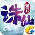 梦幻诛仙焕新测试版官方正版下载v1.3.3