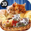 家猫生存模拟器3D中文内购破解版v1.0