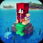 美人鱼创造 Mermaid CraftV1.9