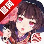 网易阴阳师安卓版v1.0.36