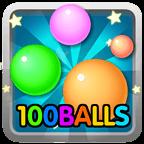 欢乐接球之100个球游戏