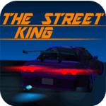 赛车王国街头争霸安卓版v0.34
