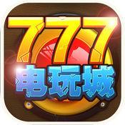 777电玩城捕鱼下分手机版v3.1