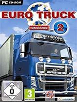欧洲卡车模拟2 v1.30.x高清倒后镜与内饰MOD