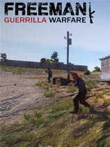 自由人:游击战争 v0.130七项修改器