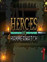 铁锤守卫英雄 无限生命魔法修改器